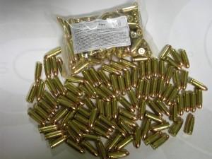 LIMIT 9 Luger FMJ 8g/124grs - přebíjené