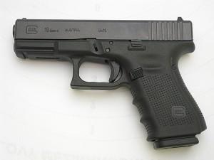 ARMYARMS.cz nabízí: Glock 19 Gen4