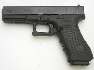 ARMYARMS.cz nabízí: Glock 17 Gen4