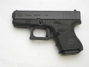 ARMYARMS.cz nabízí: Glock 26 Gen4