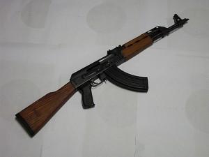 ARMYARMS.cz nabízí: ZASTAVA M70 B1