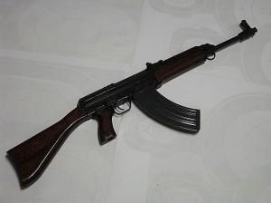 ARMYARMS.cz nabízí: CZ 858 TACTICAL 4P