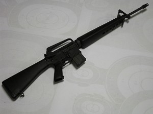 ARMYARMS.cz nabízí: COLT M16 A1