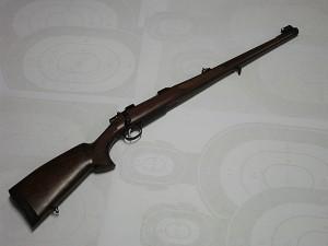 ARMYARMS.cz nabízí: ČZ 550 FS