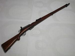 ARMYARMS.cz nabízí: SCHMIDT-RUBIN 1911