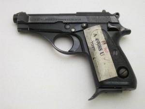 ARMYARMS.cz nabízí: Beretta 71 - II.jakost