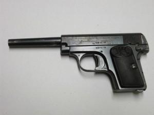 ARMYARMS.cz nabízí: FN 1906