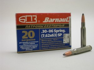 ARMYARMS.cz nabízí: BARNAUL .30-06 SPRING. SP 10,9g/168 gr.