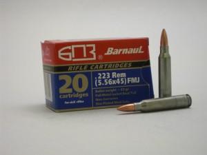 ARMYARMS.cz nabízí: BARNAUL .223 REM SP, FMJ