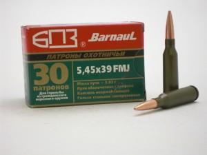 ARMYARMS.cz nabízí: BARNAUL 5,45x39 FMJ 3,85g/60gr