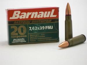 ARMYARMS.cz nabízí: BARNAUL 7,62x39 FMJ 8g/123gr