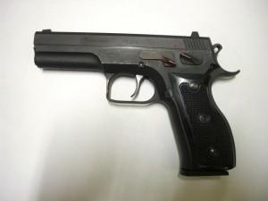 ARMYARMS.cz nabízí: Pistole PS 97 S