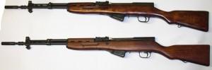 ARMYARMS.cz nabízí: M59/66 A1