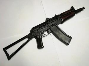 ARMYARMS.cz nabízí: AKS 74 U