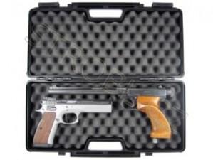 ARMYARMS.cz nabízí: Plastový kufr na pistoli 44,5cm x 19,3cm x 8cm