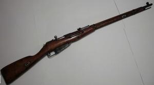 ARMYARMS.cz nabízí: MOSIN 1891/30 expanzní
