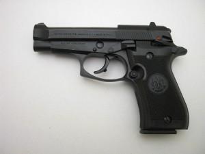 ARMYARMS.cz nabízí: Beretta 85F