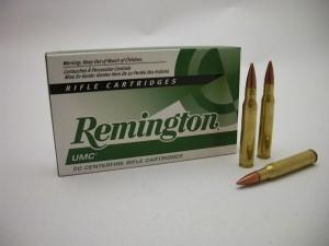 REMINGTON 30-06 Springfield 150gr - komisní prodej