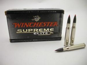 ARMYARMS.cz nabízí: WINCHESTER 30-06 SPRG. SUPREME ELITE 150gr XP3 - komisní prodej