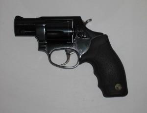 ARMYARMS.cz nabízí: Revolver Taurus 85S