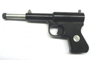 ARMYARMS.cz nabízí: Vzduchová pistole LOV 2