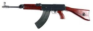 Gazela 58 P samonabíjecí puška