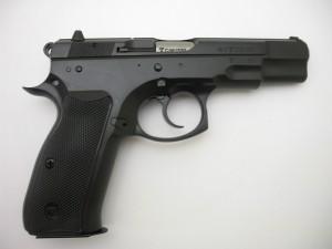 CZ 75 B OMEGA