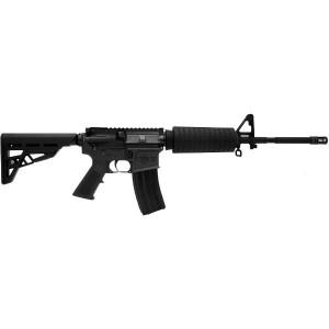 """ARMYARMS.cz nabízí: Samonabíjecí puška DIAMONDBACK M4 DB15 16"""" černá"""