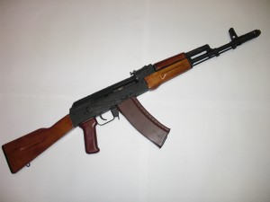 Works AK74 5,45mm (BSR 74)