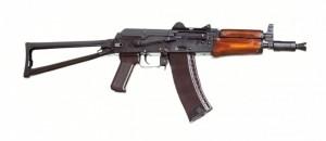 Samonabíjecí puška AKS-74U