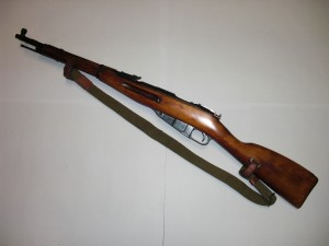 ARMYARMS.cz nabízí: Puška MOSIN 1944