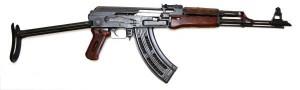 ARMYARMS.cz nabízí: AKS47 školní řez