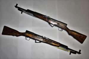 ARMYARMS.cz nabízí: SKS 45