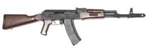 Samonabíjecí puška AK 74 Romak
