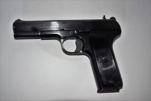 ARMYARMS.cz nabízí: Zastava M70A Pistole samonabíjecí