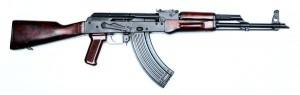 ARMYARMS.cz nabízí: AKM sovětská samonabíjecí puška